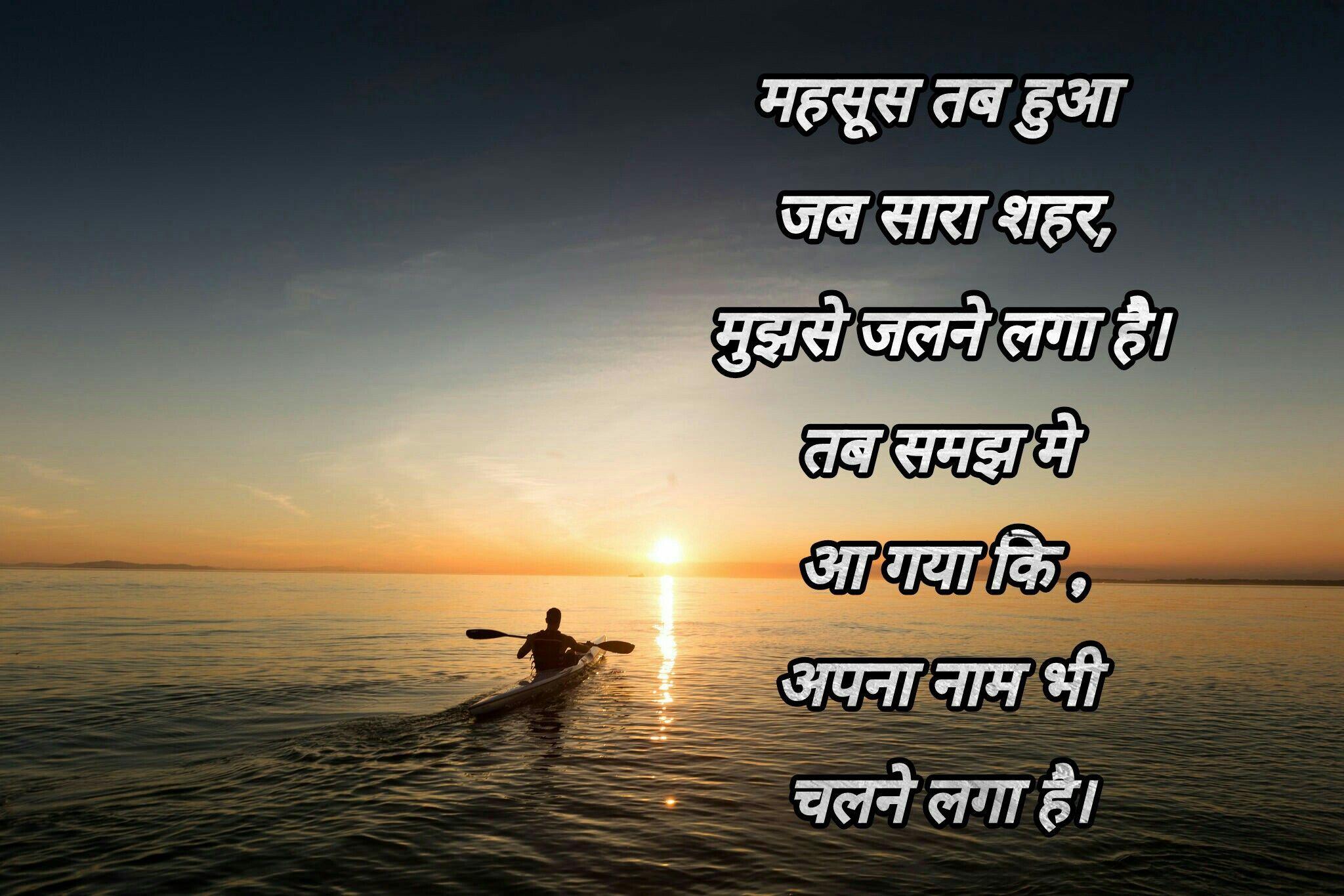 Quotes Famous Hindi Urdu Shayari Name Quotes Quotes Drake