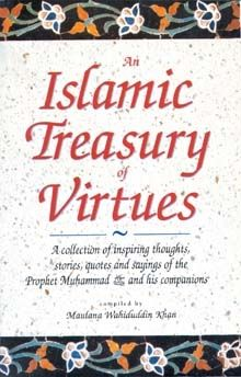 This book forms a collection of inspiring thoughts, stories, quotes, sayings, and deeds of the Prophet Muhammad and his companions, which have been presented in a simple and straightforward style. Besides being an aid to personal study and individual training, this book will be of great benefit when read out at gatherings, as it is valuable for congregational recitations.