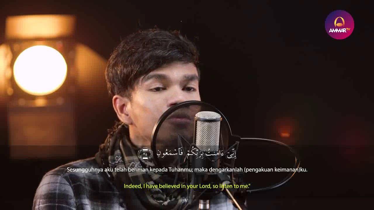 Surah Yasin, Surah Ar-Rahman & Surah Al-Waqiah Full