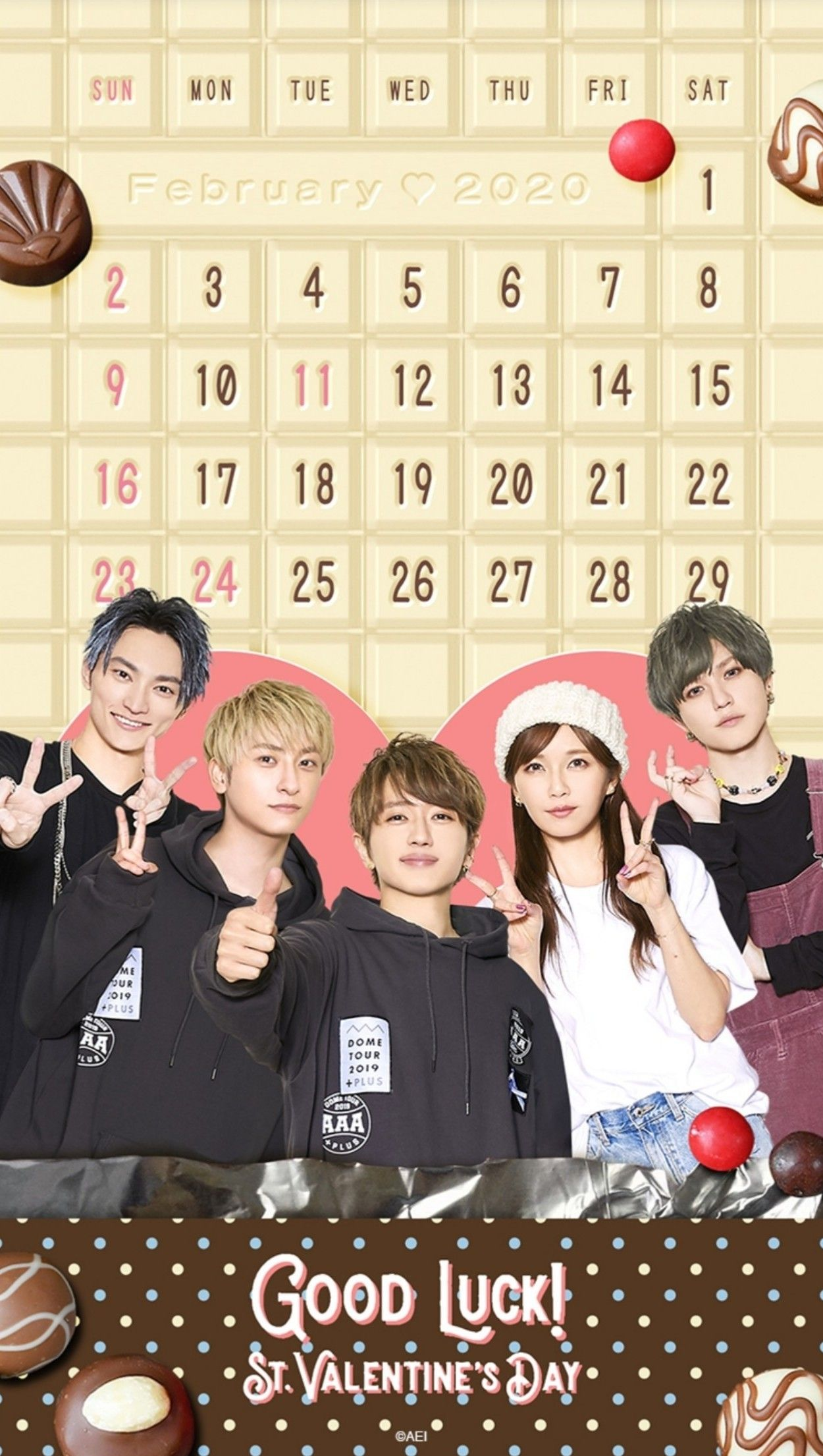 Aaa2月カレンダー 2020 日高光啓 末吉秀太 Aaa メンバー