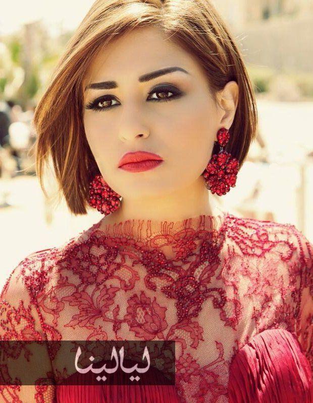 صور منة فضالي بفستان زفاف ولوك جديد يثير حيرة متابعيها موقع ليالينا Hair Celebrities Instagram