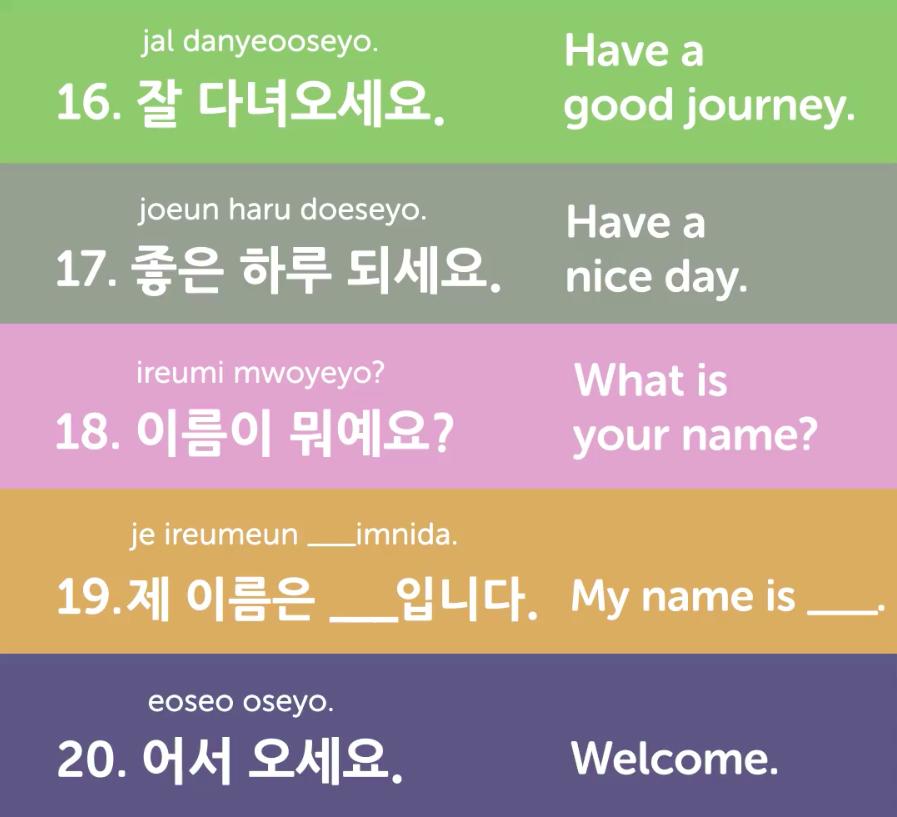 Kitagawa home page japan femdom