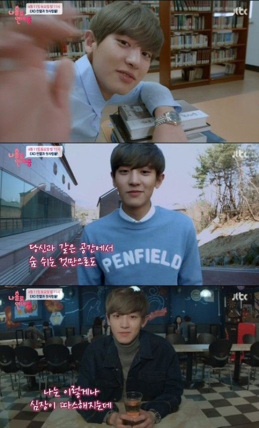 Dating alone chanyeol cut eng sub