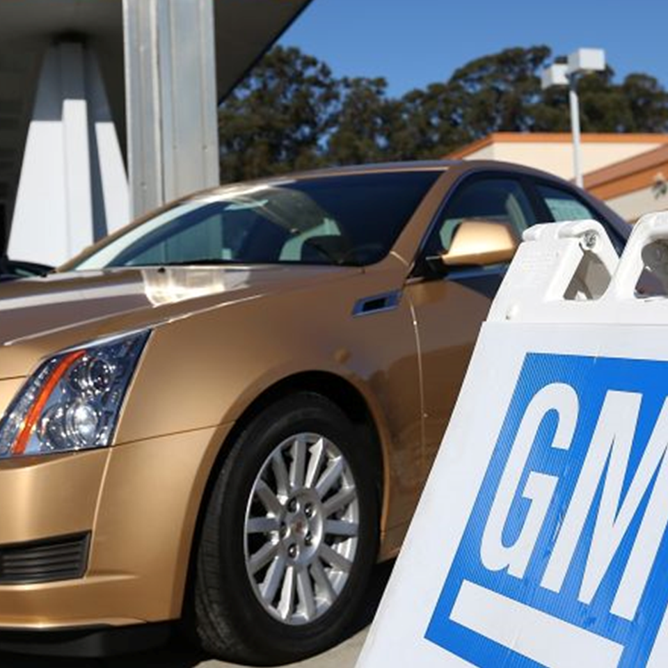 """GM OnStar """"AtYourService"""" is launching a new features that"""