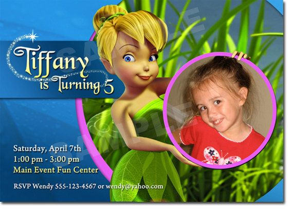 tinkerbell invitation - printable tinkerbell birthday party,
