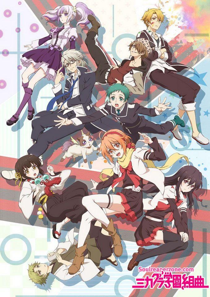 Mikagura Gakuen Kumikyoku Anime, Anime eng sub, Anime nerd