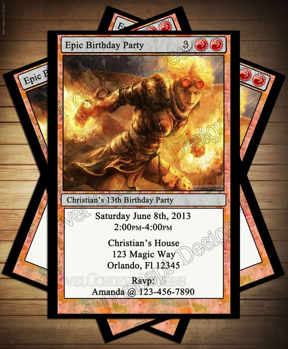 Diy Magic The Gathering Birthday Invitation By Novelconceptdesigns