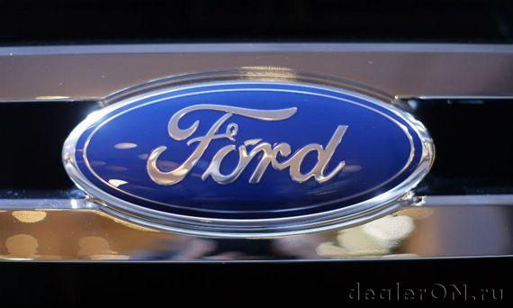 Из-за падения рубля Ford сокращает 950 рабочих мест в России   Новости автомира на dealerON.ru