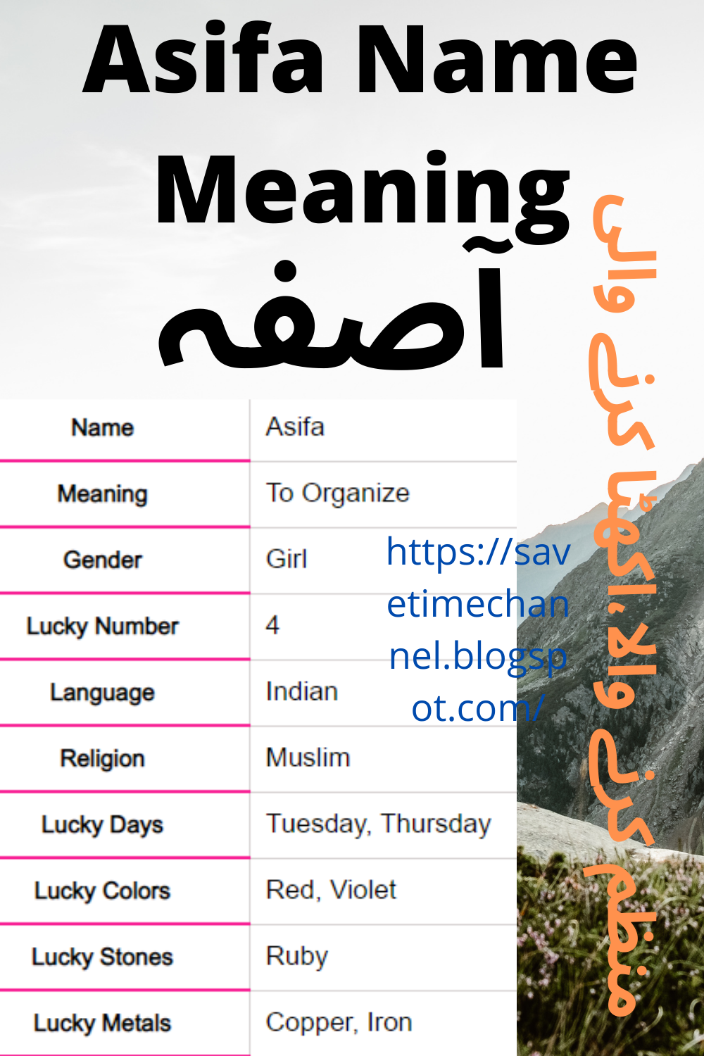 Asifa Name Meaning In Urdu Girl Name آصفہ Names With Meaning Names Meant To Be