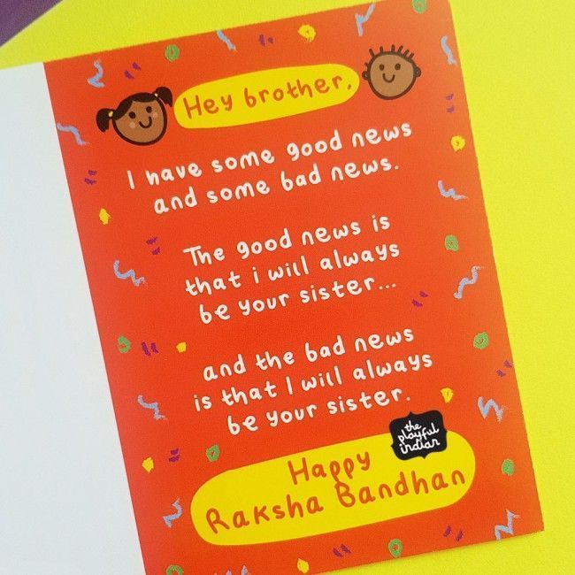 Good News & Bad News - Happy Raksha Bandhan #rakshabandhancards Good News & Bad News - Happy Raksha Bandhan #rakshabandhancards Good News & Bad News - Happy Raksha Bandhan #rakshabandhancards Good News & Bad News - Happy Raksha Bandhan #rakshabandhancards Good News & Bad News - Happy Raksha Bandhan #rakshabandhancards Good News & Bad News - Happy Raksha Bandhan #rakshabandhancards Good News & Bad News - Happy Raksha Bandhan #rakshabandhancards Good News & Bad News - Happy Raksha Bandhan #rakshabandhancards