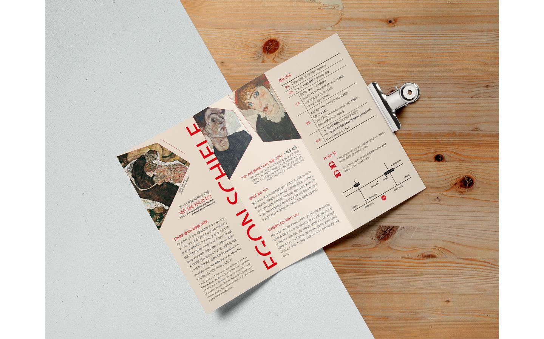 egon schiele exhibition creative trifold brochure example venngage