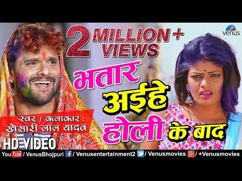 New picture 2020 ka bhojpuri song dj remix download mp4 from youtube