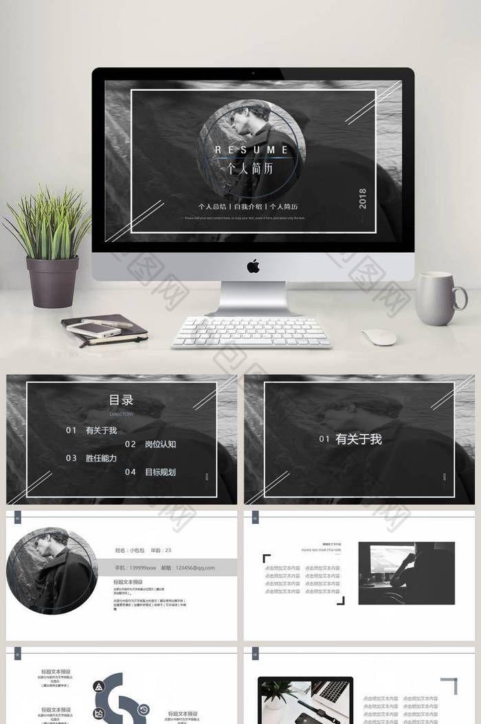 minimalist gray blue generic resume cpt template