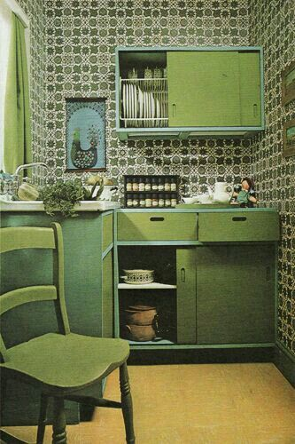1970s Avocado Furniture Design Retro Interior Design