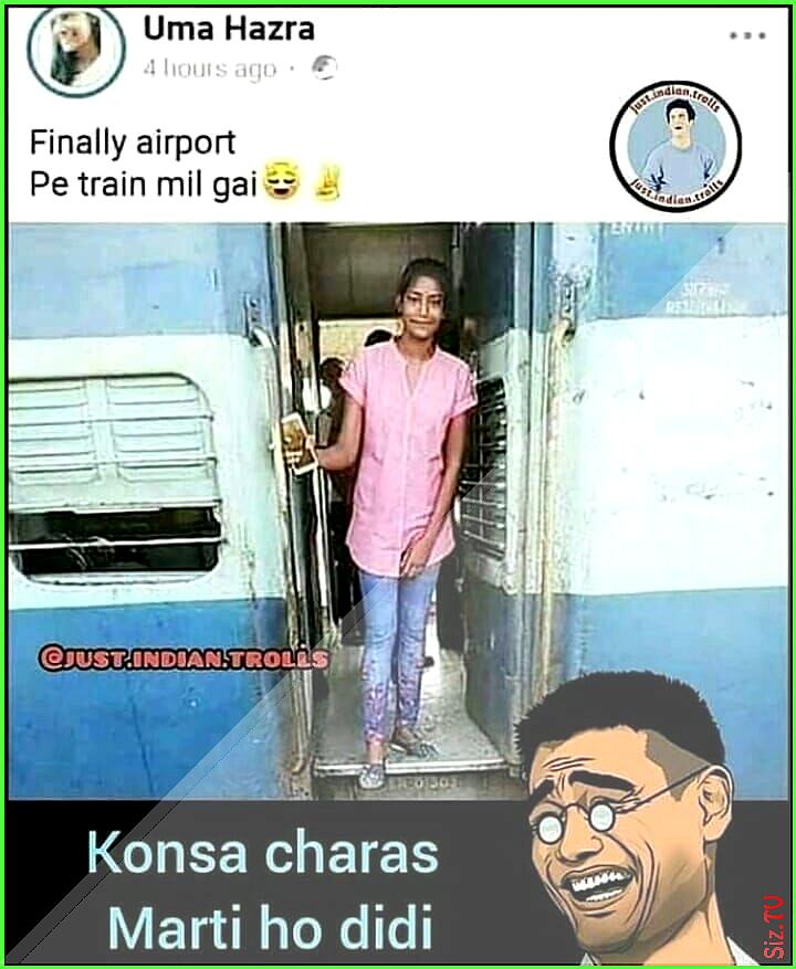 Saala Didi Ki Mkb Follow For More Bsdk Log Memesmemeslovememerfunnymemesfunnyvideosonlyfunf Saala Didi In 2020 Fun Quotes Funny New Funny Memes Funny Picture Jokes