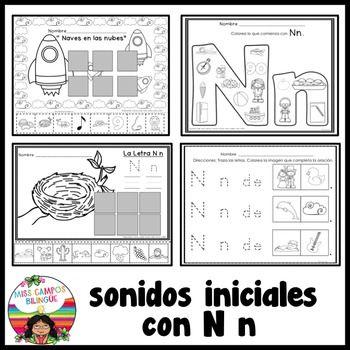 Letra N Silabas Na Ne Ni No Nu Español Letra N Actividades