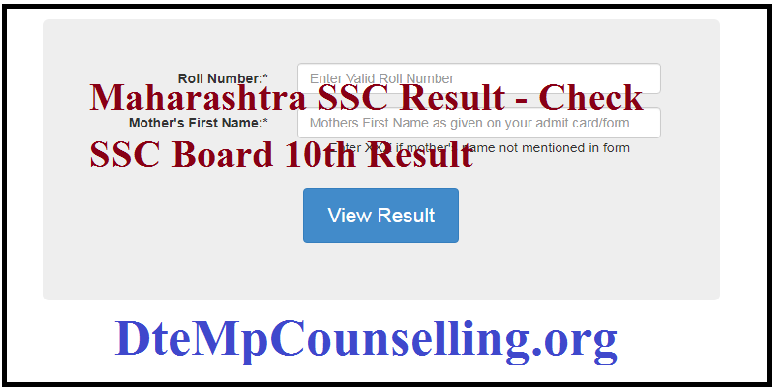 Maharashtra Ssc Result 2019 To Be Declared Today Check 10th