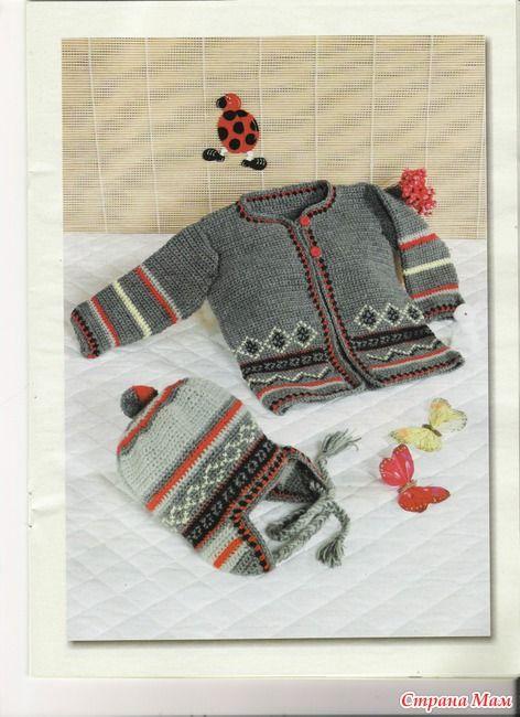 Вязаная одежка для сыночка - Вязание для детей - Страна Мам