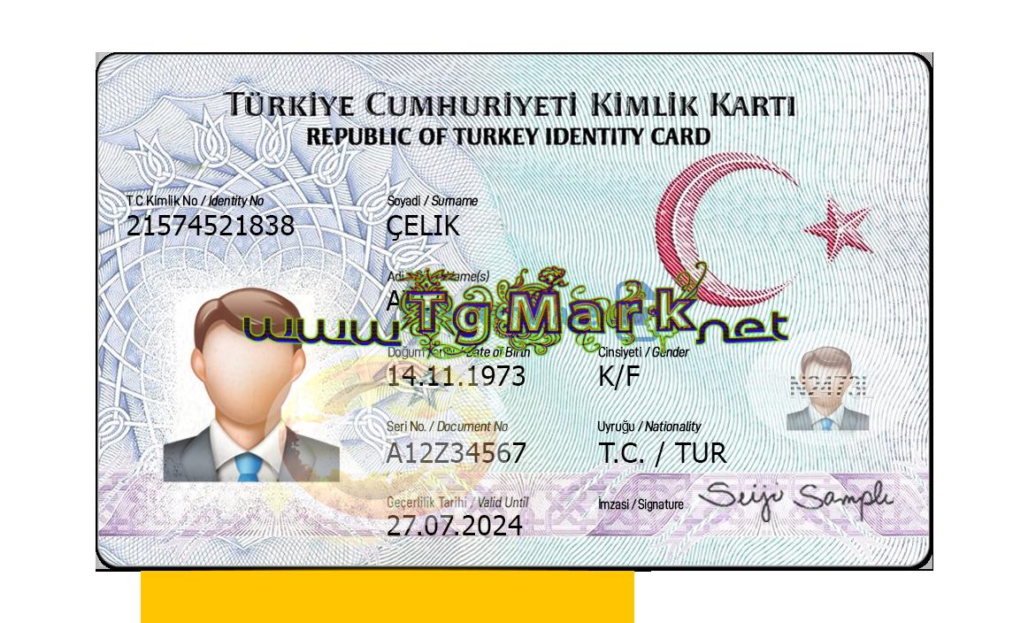 Turkey Id Card Template Psd Photoshop Id Card Template Card Template Signature Fonts