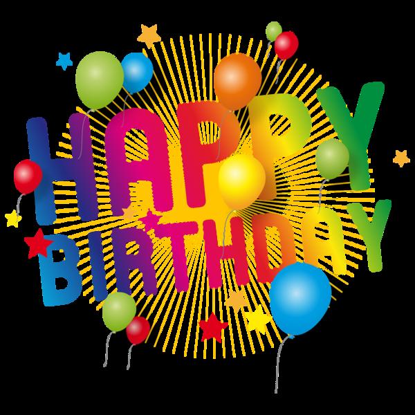 Happy Birthdayjoyeux Anniversaire Happy Birthday Sms Joyeux