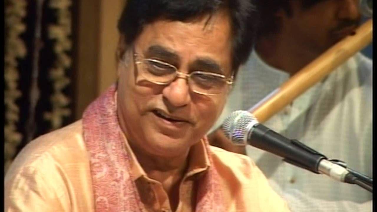 jagjit singh live concert in sydney mp3 free download