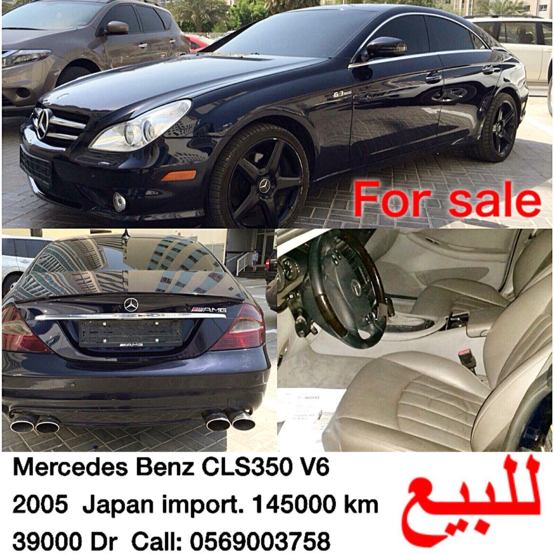 Mercedes Benz Cls350 V6 2005 Japan Import 145000 Km 39000 Dr Call 0569003758 اعلان Vip مرسيدس مرسدس الواتساب Uae4cars2 Mercedes Benz Benz Mercedes