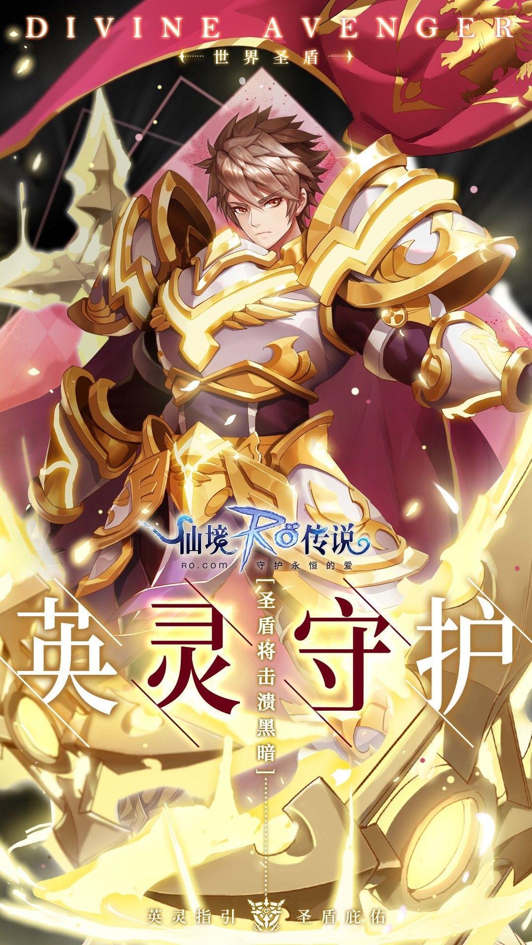 Divine Avenger(M) di 2020
