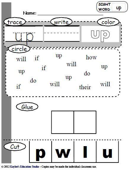 Kindergarten Fry Sight Words Worksheets Free - kindergarten fry ...