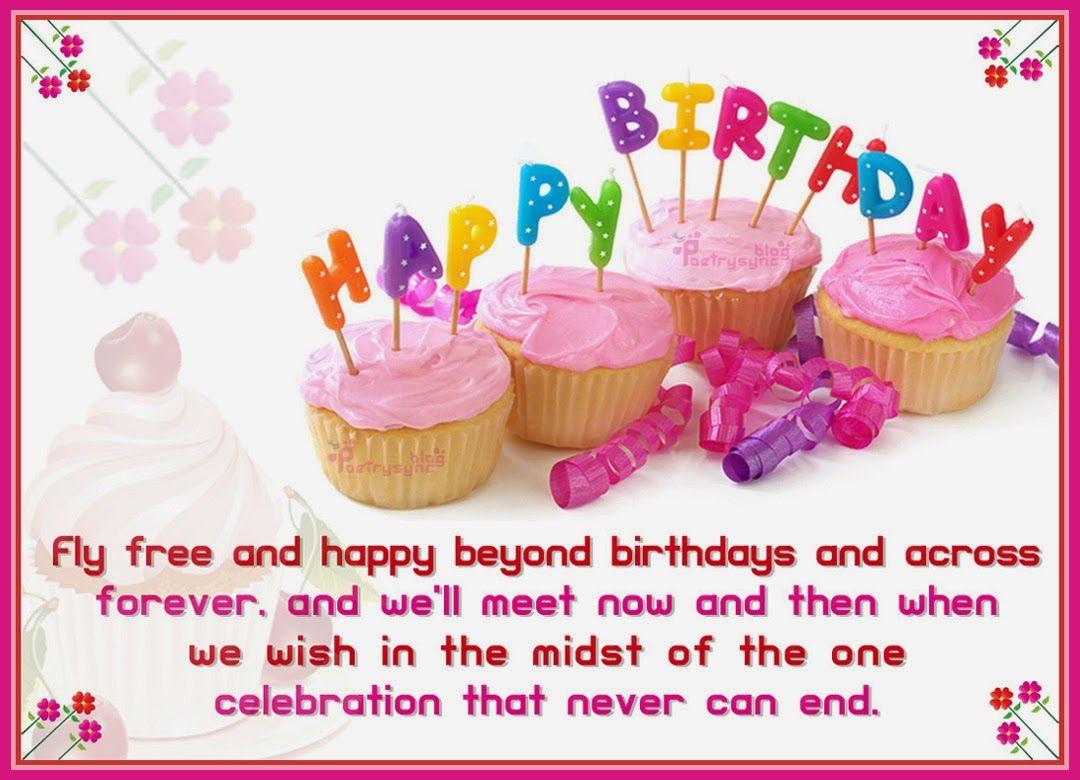 Happy Birthday Ecard Happy Birthday Sms Birthday Cakes Birthday
