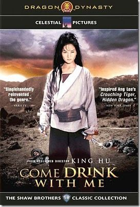 Cheng Pei Pei Come Drink With Me Poster Movies Full Movies Hong Kong Movie