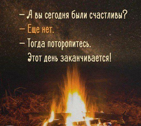 Krasivye Statusy Citaty Lyubov So Smyslom Citaty Vdohnovlyayushie Citaty Motivacionnye Citaty