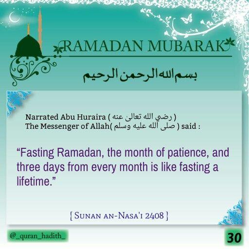 Message Ramadan 30 Hadith Quran 2015 Ramadan Laylat Al Qadr Islam Ramadan