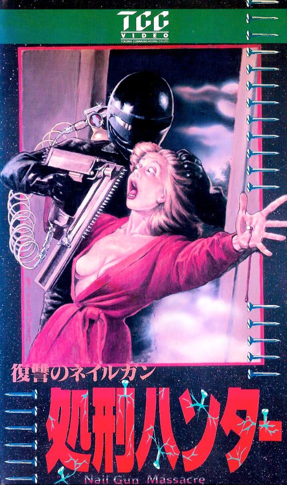 Nail Gun Massacre   Cinematic   Pinterest   Nail gun, Horror and Movie