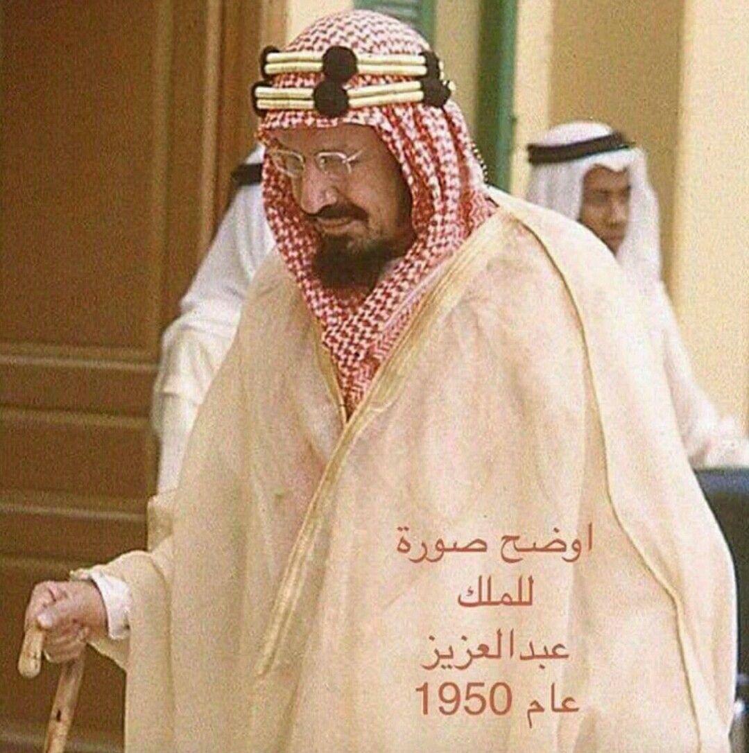 Pin By Bloggerista89 On My Country National Day Saudi Saudi Arabia Culture Ksa Saudi Arabia