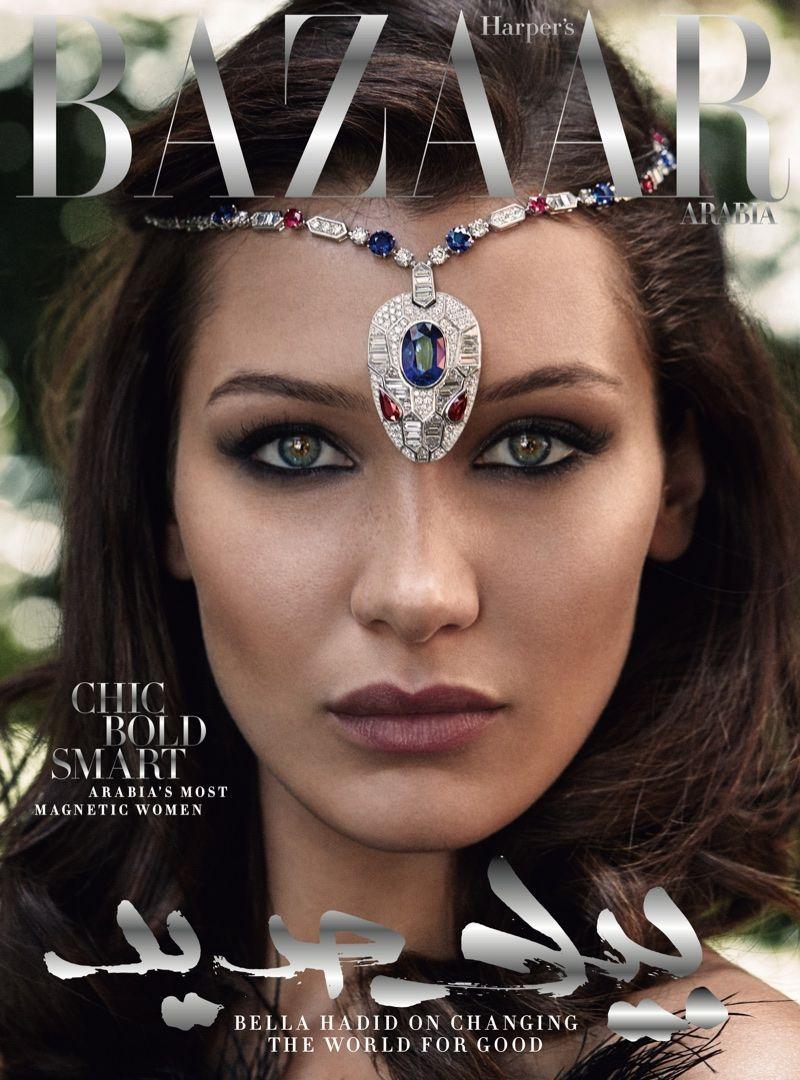 ad479d3a9250 Bella Hadid Dazzles in Gowns   Gems for Harper s Bazaar Arabia ...