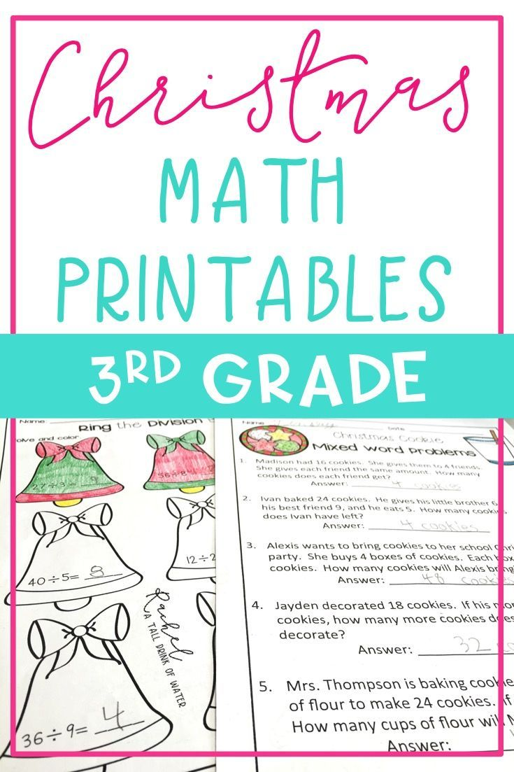 Christmas No Prep Math | Math, Worksheets and Students