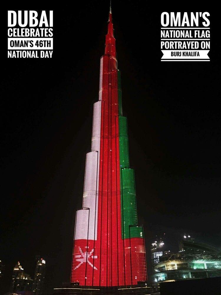 Oman Celebrates The 46 Th National Day I Love Oman Burj Khalifa