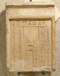 "Funerary stela with ""false door"" of Iry, administrator of the Necropolis of Giza"