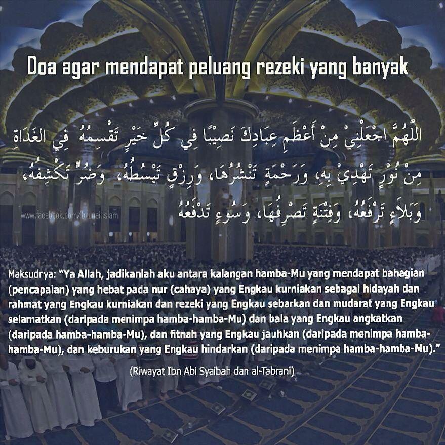 Doa Agar Mendapat Peluang Rezeki Yang Banyak Doa Islam