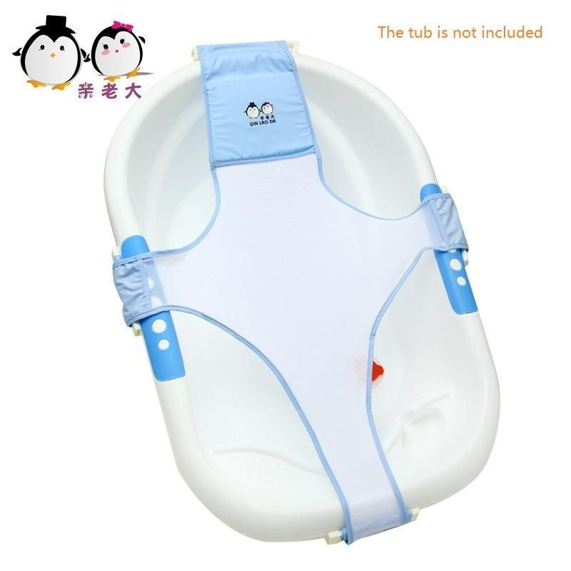 Newborn Infant Baby Bath Adjustable Antiskid For Bathtub Seat Sling ...
