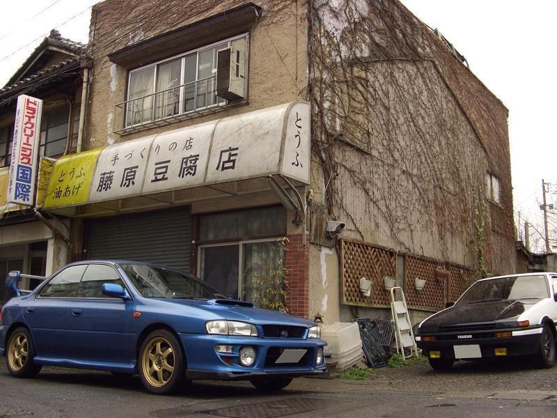 Initial D Memories I Wish It Were Still There