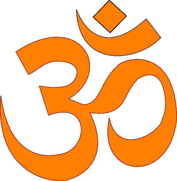 Ohm Art Ohm Clip Art Vector Clip Art Online Royalty Free Public Domain Yoga Tattoos Om Tattoo Hindu Symbols