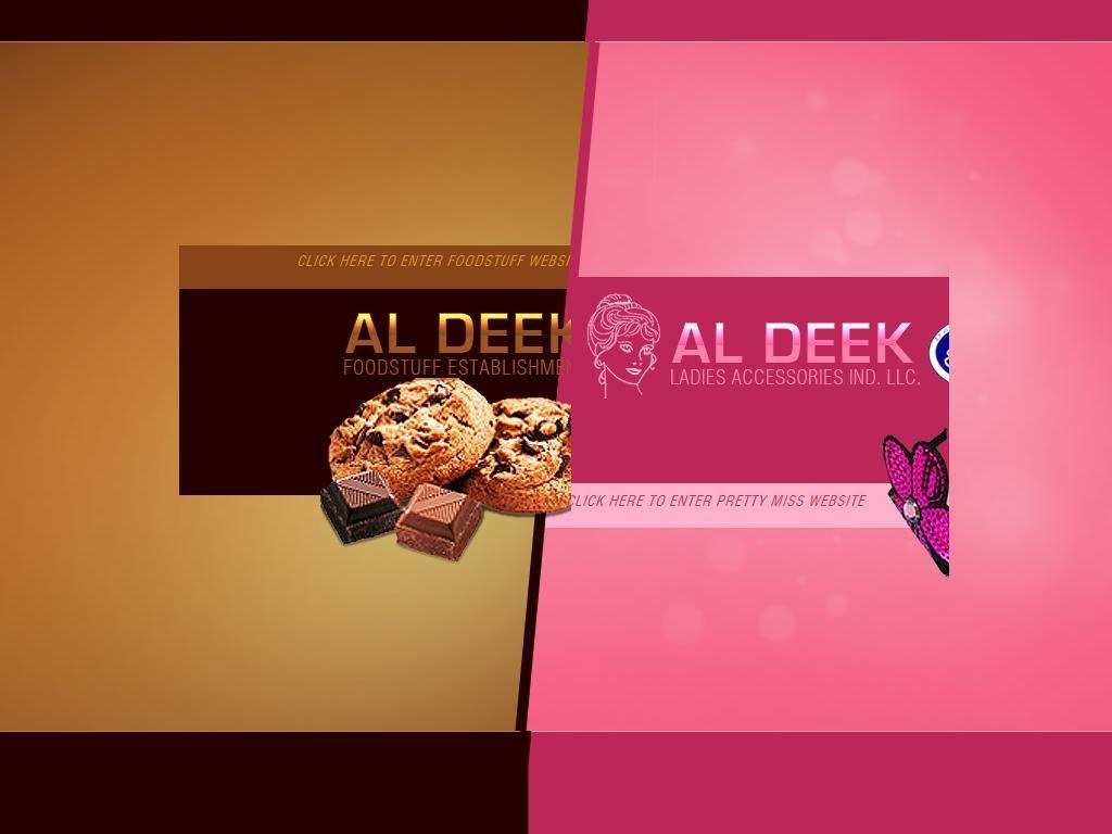 Al Bait Al Halabi Kitchen Hotel Equipment Trading Company