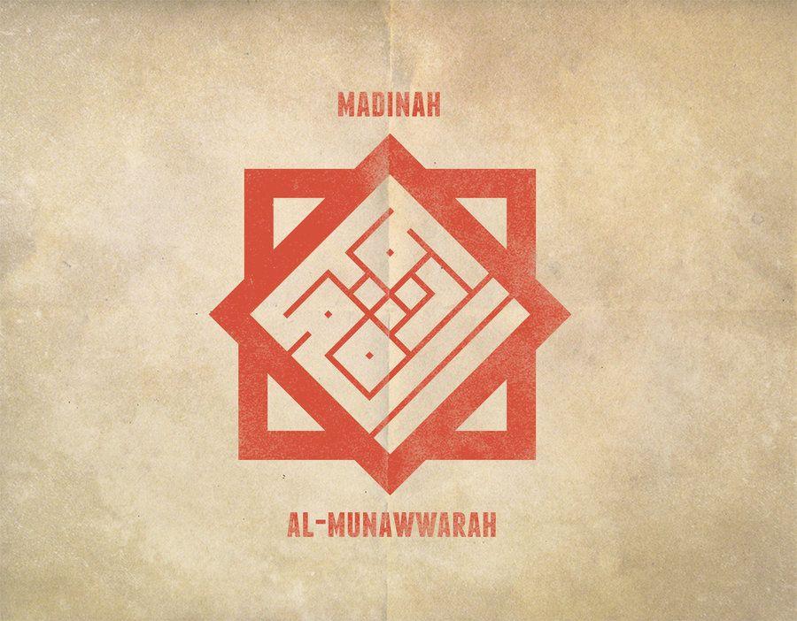 Madinal al munawwarah kufi calligraphy by amirulwasim on