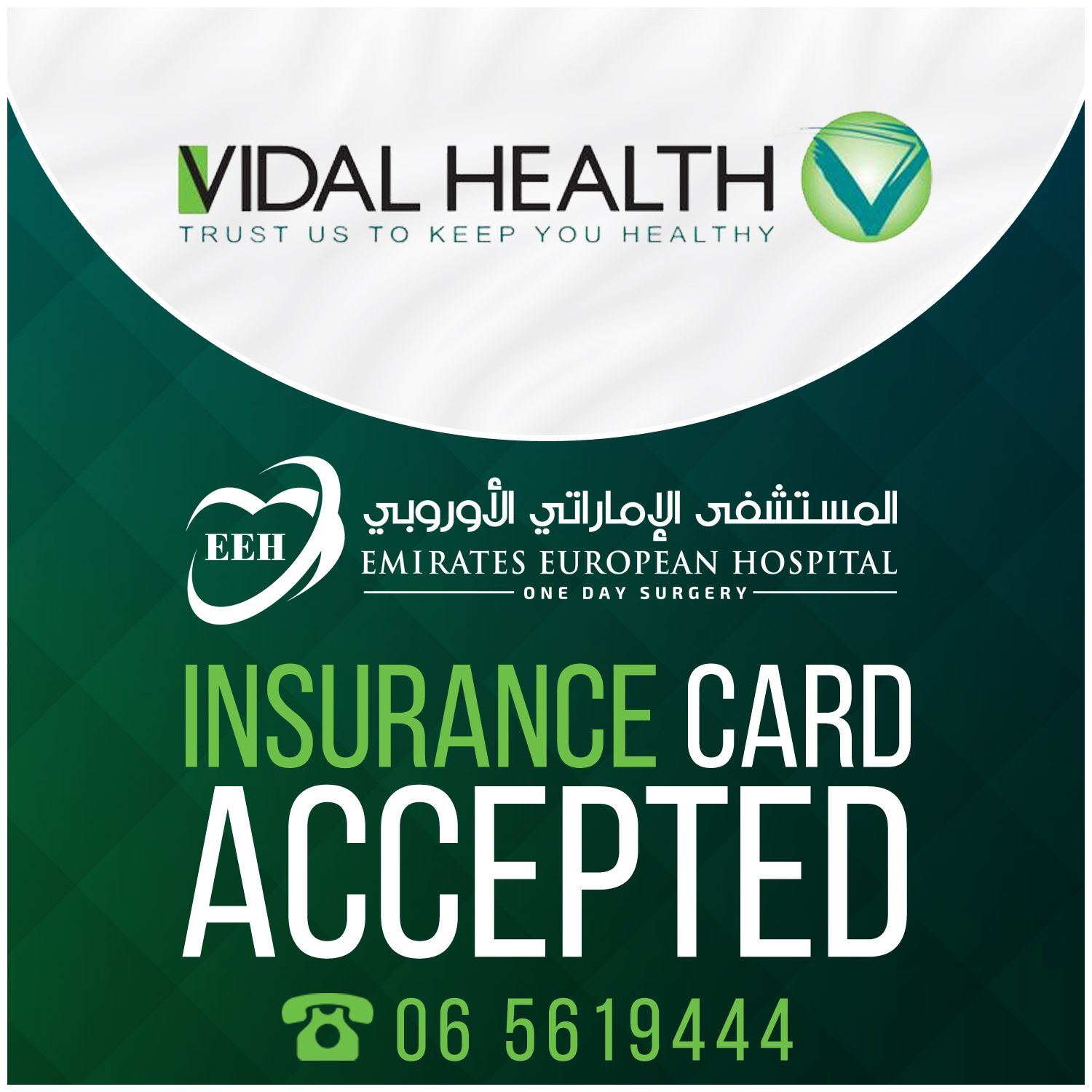 """We Are Glad to Announce That Now """"Vidal Health Insurance"""