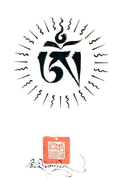 Om Tattoo Aum Tattoo Symbol Pinterest Tibetan Tattoo Om And Tattoo