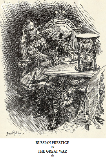 I'm not sure who added the caption about the Great War, but this cartoon actually appeared in Punch in 1905 and refers to the Russo-Japanese war...