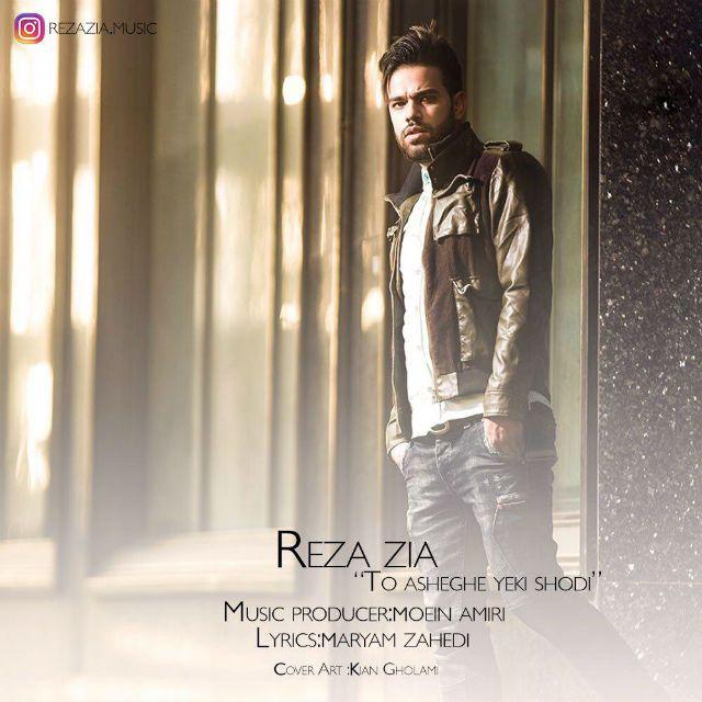 دانلود آهنگ جدید رضا ضیا به نام تو عاشق یکی شدی Download New Music Reza Zia Called  To Asheghe Yeki Shodi  https://behmusic.com/53122/%d8%af%d8%a7%d9%86%d9%84%d9%88%d8%af-%d8%a2%d9%87%d9%86%da%af-%d8%b1%d8%b6%d8%a7-%d8%b6%db%8c%d8%a7-%d8%aa%d9%88-%d8%b9%d8%a7%d8%b4%d9%82-%db%8c%da%a9%db%8c-%d8%b4%d8%af%db%8c/
