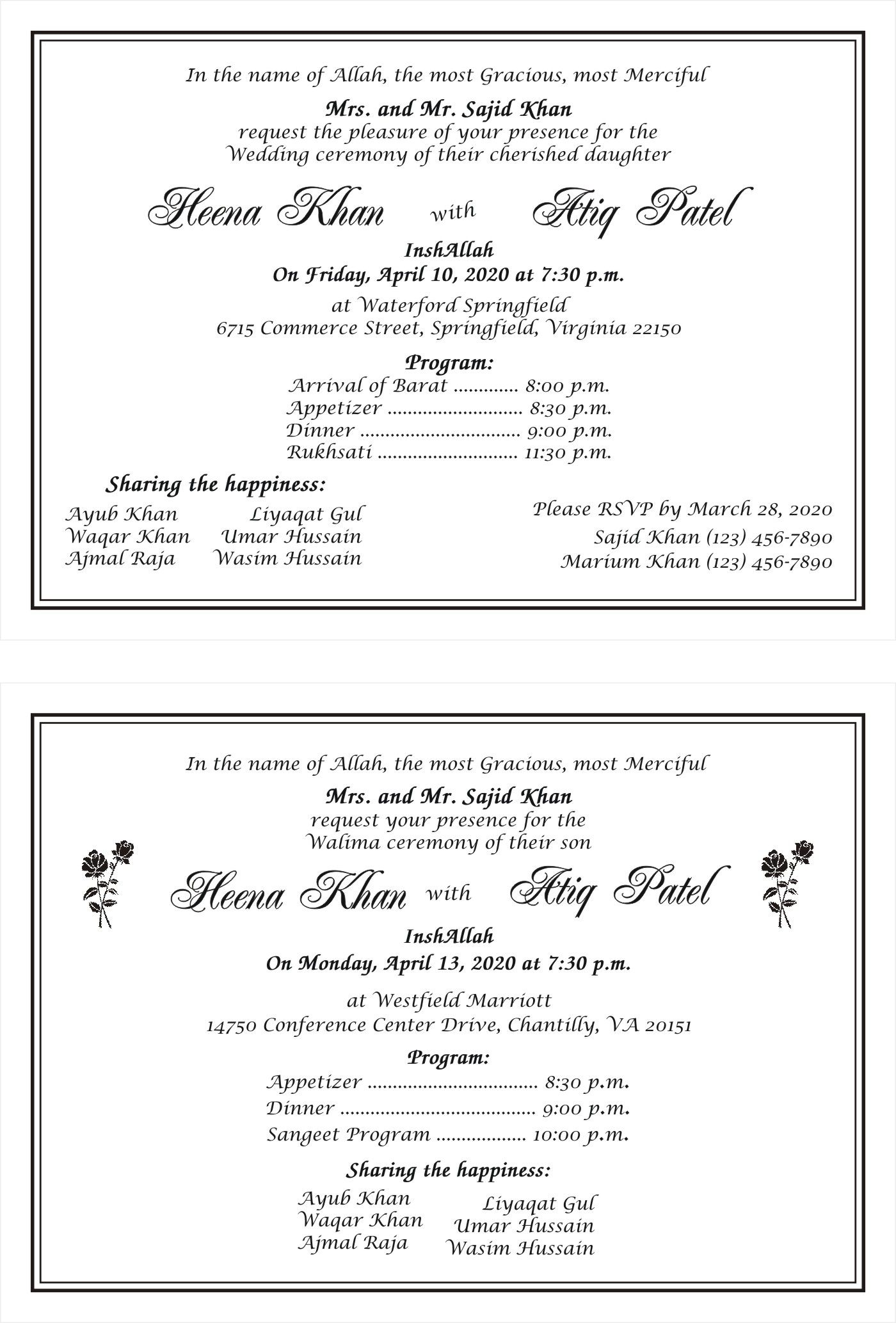 Ic Marriage Invitation Card Wordings Traditional