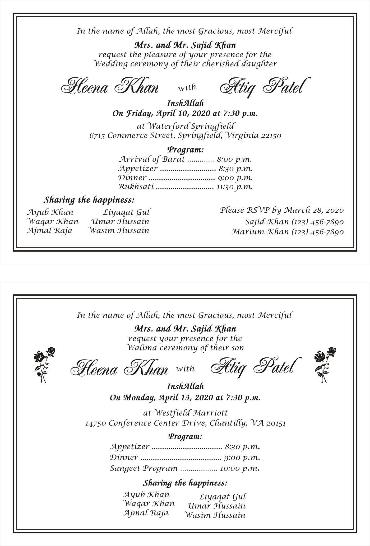 Islamic Marriage Invitation Card wordings Wedding invitation